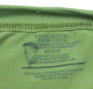 画像2: 軍用Tシャツ MC タクティカル