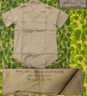 画像1: チノシャツ 未使用 60〜70年代