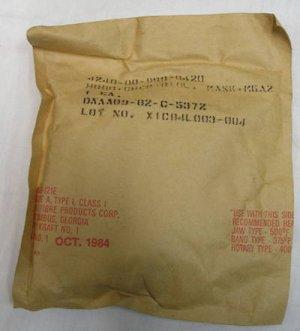 画像2: M17系ガスマスクカバー