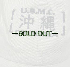 画像3: キャップ22 MC沖縄 未使用