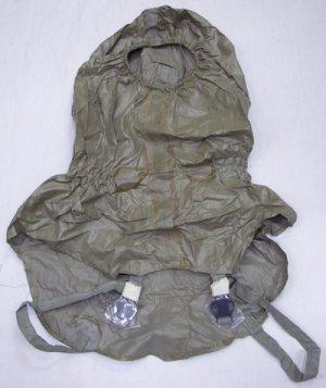 画像1: ガスマスクカバー MCU M40 M50 その他 袋入り未使用