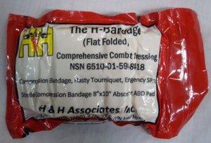 画像1: H&H圧縮バンテージ H-バンテージ