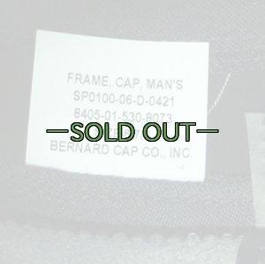 画像3: MC下士官用制帽 サービスドレスキャップ